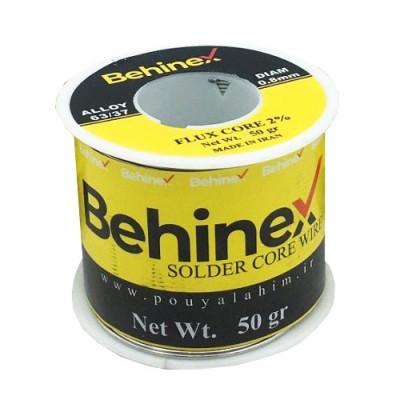 BEHINEX 0.8 50g